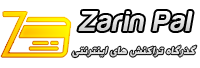 zarinpal