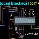 autocad-electrical