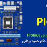 microcontroller-pic-tutorial